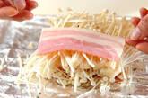 エノキとベーコンのサンド焼きの作り方3