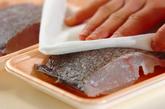 鯛のアクアパッツァの下準備1