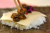 お新香とチーズのおにぎらずの作り方3