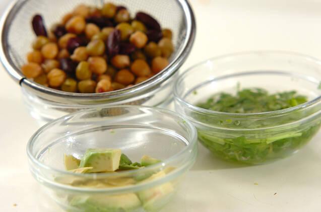 ビーンズサラダの作り方の手順1