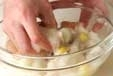 カブラ蒸しの作り方1