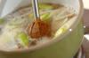 納豆のみそ汁の作り方の手順4