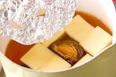 高野豆腐の炊き合わせの作り方3