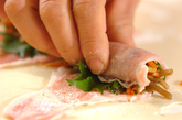 きんぴら巻き豚肉の作り方1