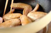 根菜と手羽先のうま煮の作り方2