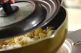 キャラメルバナナポップコーンの作り方3