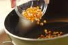 キャラメルバナナポップコーンの作り方の手順2