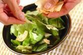 レタスのサラダの作り方3