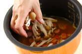ソーセージのカレー炊き込みご飯の作り方4