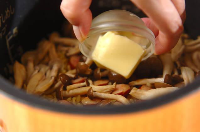 ソーセージのカレー炊き込みご飯の作り方の手順5