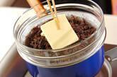 生チョコレートの作り方1
