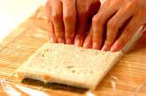 焼きのりロールサラダの作り方5