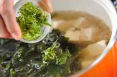 つるりん豆腐のスープの作り方2