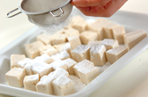 つるりん豆腐のスープの下準備1