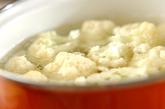 ヒヨコ豆とカリフラワーのサラダの作り方1
