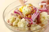 ヒヨコ豆とカリフラワーのサラダの作り方7