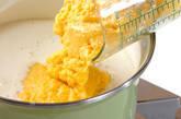 クリームコーンうどんの作り方1