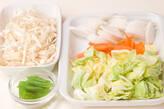 野菜のスープ煮の下準備1