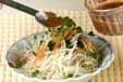 大根のせん切りサラダの作り方2
