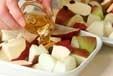 リンゴとお芋のおやつの作り方1