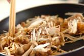キノコとネギのくったり煮の作り方5
