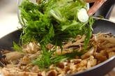キノコとネギのくったり煮の作り方2