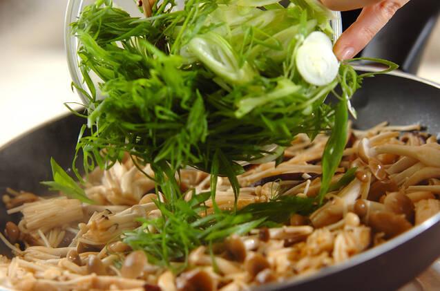 キノコとネギのくったり煮の作り方の手順6