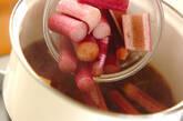 ズイキと油揚げの煮物の作り方4
