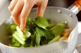 小松菜とちくわの煮物の作り方2