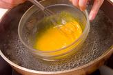イカの黄身酢和えの下準備6