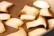 エリンギのあっさり焼きの作り方1