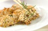 鶏肉の香りパン粉焼きの作り方3
