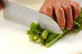 菜の花とニンジンの白和えの作り方2