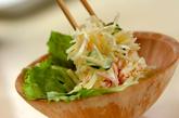 せん切りジャガイモのサラダの作り方3