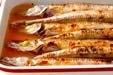 焼きニギスの甘酢浸しの作り方2