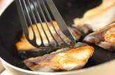 ブリのハーブ焼きの作り方6