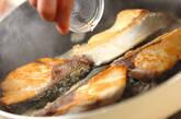 ブリのハーブ焼きの作り方7