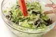レタスとヒジキのサラダの作り方2