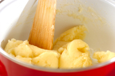 チョコシュークリームの作り方1
