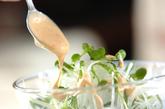 細切り大根のサラダの作り方1