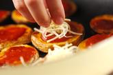 ジャガイモピザの作り方2