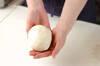 モモ(ネパール版蒸し餃子)の作り方の手順1