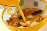 具だくさん茶碗蒸しの作り方7