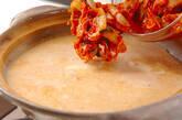 豆乳キムチ鍋の作り方10