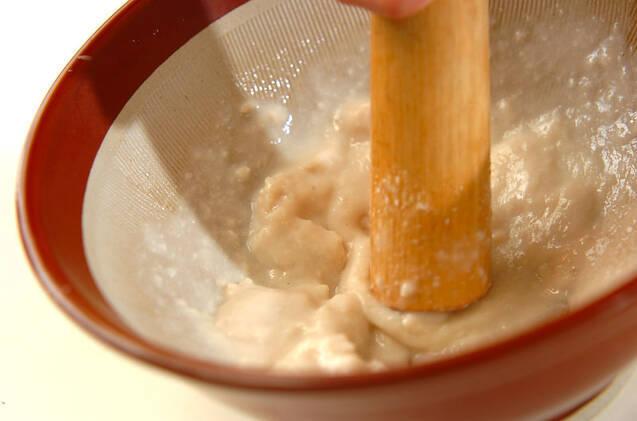 塩鮭入り粕汁の作り方の手順7
