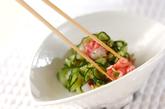 アジア風タコ酢の作り方2