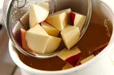 サツマイモのみそ汁の作り方1