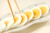 ゆで卵のハーブマヨソースの下準備1