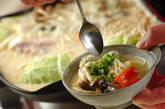 とんこつ豆乳鍋の作り方11
