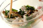 レンコンと菊菜のお浸しの作り方2